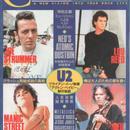 CROSSBEAT クロスビート 1992年3月号