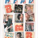 HEAD ROCK Vol.64 1986年9月号 特集・バービーボーイズ