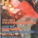 DOLL 2005年6月号 No.214