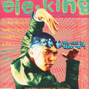 ele-king エレキング 1995年4/5月創刊号 Volume01