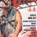 DOLL 1995年11月号 No.99