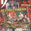 DOLL 2003年12月号 No.196