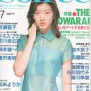 ソワレ Soiree 1998年7月号 No.47