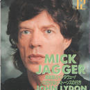 rockin'on ロッキング・オン 1987年12月号