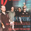 DOLL 1999年12月号 No.148