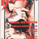 DOLL 1996年12月号 No.112