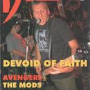 DOLL 1999年9月号 No.145