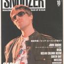 SNOOZER スヌーザー 1997年10月号 #003