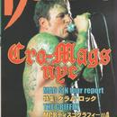 DOLL 2003年5月号 No.189