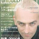 SNOOZER スヌーザー 2000年8月号 #020