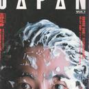 ROCKIN'ON JAPAN ロッキング・オン・ジャパン 1986年10月創刊号(ロッキング・オン増刊) Vol.1