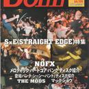 DOLL 2006年7月号 No.227
