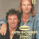 rockin'on ロッキング・オン 1988年11月号