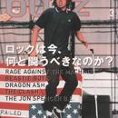 BUZZ 1999年3月号(ロッキング・オン増刊) VOL.13