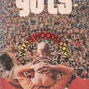ガッツ 1970年7月号 No.20