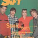 SiFT シフト 1996年5月号