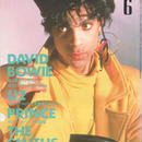 rockin'on ロッキング・オン 1987年6月号