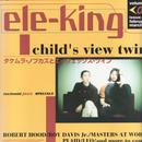 ele-king エレキング 1996年2/3月号 Volume06