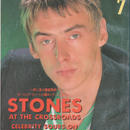 rockin'on ロッキング・オン 1986年7月号