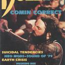 DOLL 1998年11月号 No.135