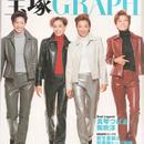 宝塚GRAPH 1999年3月号
