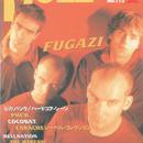 DOLL 1997年1月号 No.113