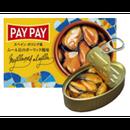 PAYPAY ガリシア風 ムール貝のガーリック風味