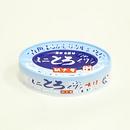 海津屋 氷見うどん【細麺9本+つゆ2個】