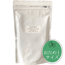 植物性発酵食品「バイカル プレミア トライアル」 30g お買い得8個セット