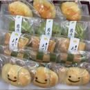 秋の和菓子セット(中)