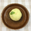 柚子まんじゅう(5個入)