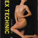 あまとりあ社・エロ手帳『SEX TECHNIC』
