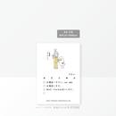 【伝言メモ8】寝ぼけの歯磨き(A4・1/8)