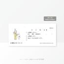 【伝言メモ】寝ぼけの歯磨き(A4・1/6)