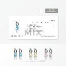 【伝言メモ6】ミュージック・タイム(A4・1/6)