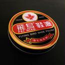 台湾で見つけた靴墨の缶(黒)