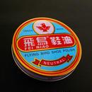 台湾で見つけた靴墨の缶(白)