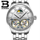 BINGER メンズ 機械式腕時計 防水 サファイアクリスタル