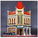 レゴ (LEGO) 互換 クリエイター・パレスシネマ 10232風