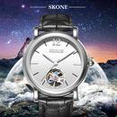 Skone 自動機械式 腕時計 本革スト ラップ