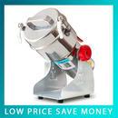 【送料無料】 小型粉砕器 ハイスピードミル 製粉機 700g  新品未使用品