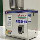 高性能 粉体充填機 粉末充填機 パウダー充填機 2-100g 業務用