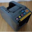 電動テープカッター ZCUT9 オートディスペンサー 自動カット 事務 便利 オート テープ カッター クラフト