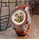 bobobird 腕時計 メンズ 男性 木製腕時計 高級感 アンティーク 機械式 スケルトン