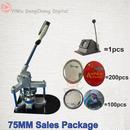 缶バッジマシーン 75mm ペーパーカッター メタルバッジ200個/ミラーバッジ100個付き 一式セットでご提供!