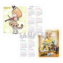 【もりのおんがくかい】ポストカードカレンダー2枚組