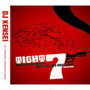 "DJ KENSEI ""TIGHT 7"" / Mix CD"