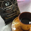 エチオピア野生のコーヒー豆 100g ヤルガッチャフ村産 フェアトレード