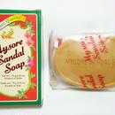 アーユルヴェーダ石鹸 【Mysore Sandal Soap マイソール サンダル ソープ】