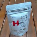 HSango(水素焼成サンゴ末100%)健康補助食品